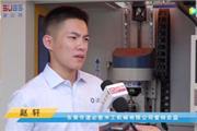 首届中国新中式红木大会参展企业风采——速必胜机械