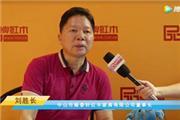 首届中国新中式红木大会参展企业风采——顺泰轩