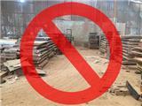 东阳387家红木厂关停,红木家具制造要凉了吗?