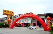 中山隆都红木博览中心:红木家具邂逅端午传统文化节