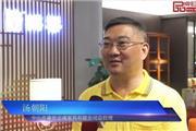 志成红木——2018中国(中山)新中式红木家具展推荐企业