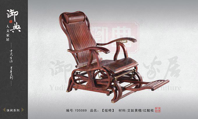 老挝大红酸枝摇椅 红木仿古躺椅 红酸枝明清古典休闲椅