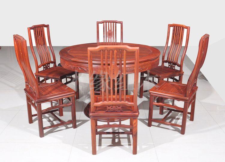 竹节椅(小叶红檀3件)图片