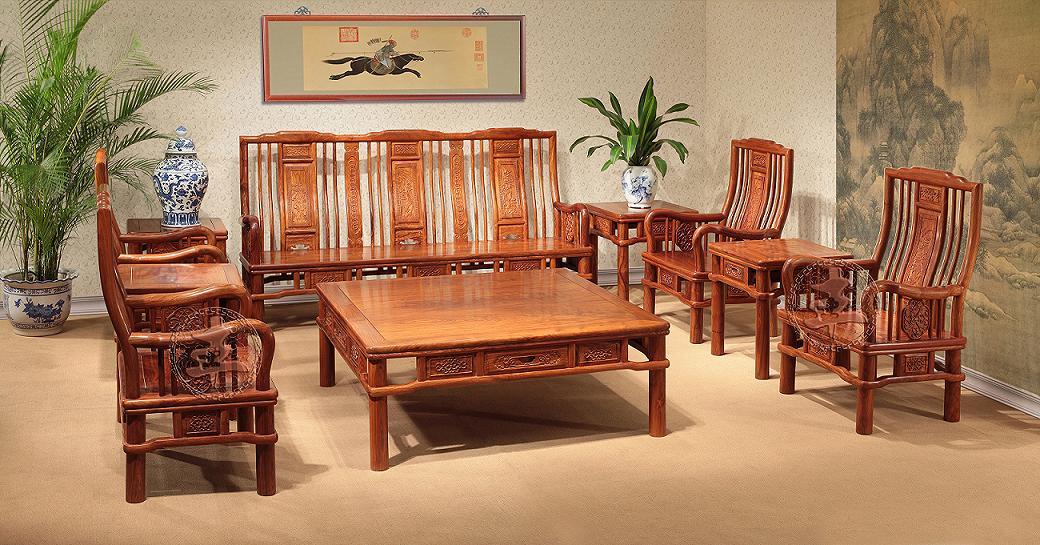 中山市王士丰精雕红木家具有限公司