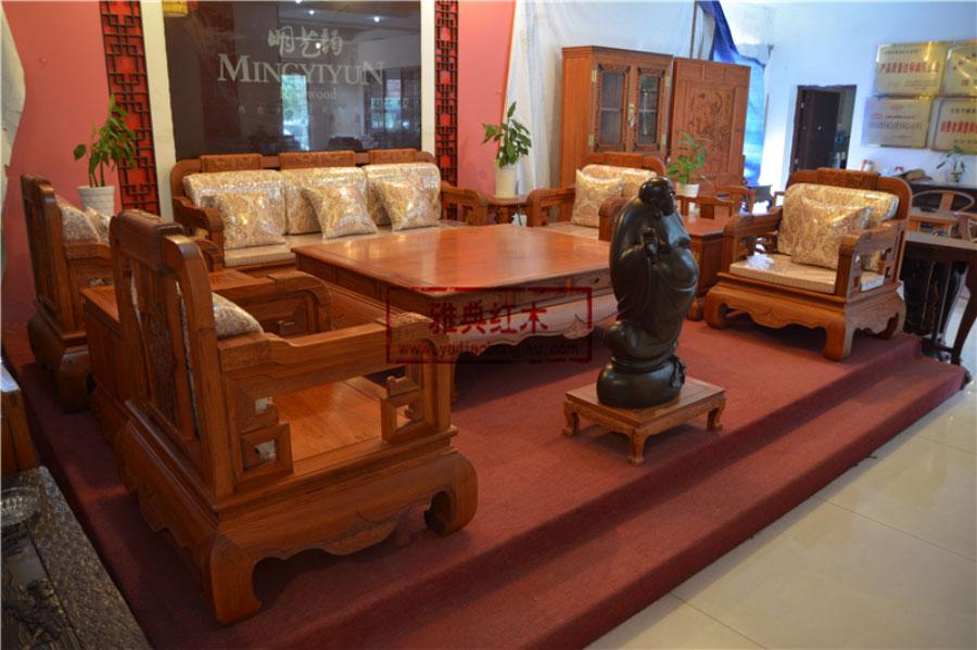 红木沙发 缅甸花梨木汉韵沙发十件套