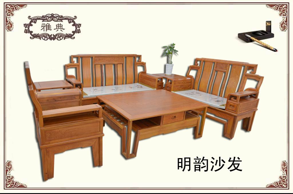 厂家直销红木沙发,红木沙发价格