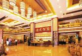 东成红木家具三维展厅