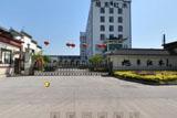旭东红木全景展厅