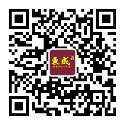 东成红木家具