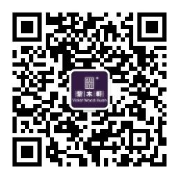 紫木轩红木