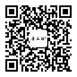 广工坊红木家具