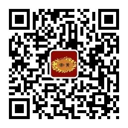中山帝黄红木家具