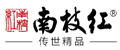中山市南枝红红木家具有限公司