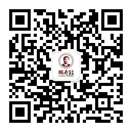 国寿红木家具