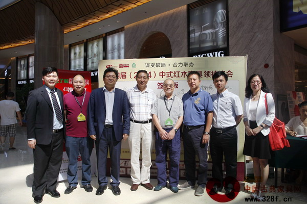 部分参与第四届中式红木家具领袖峰会的企业家与专家在合影留念