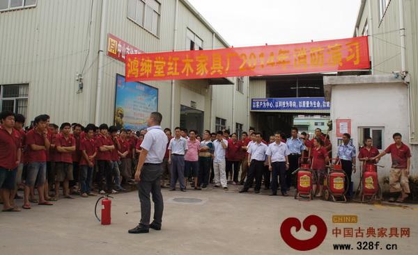 鸿绅堂经常组织消防演习