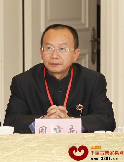 明清宫廷家具专家周京南