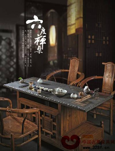 羅浮宮新中式家具 演繹東方禪意生活