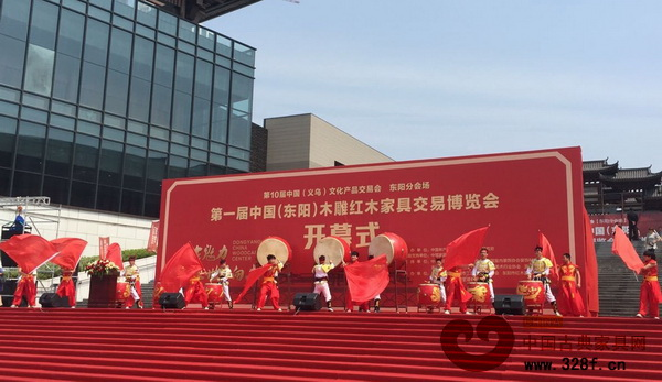 东阳红博会开幕式上的特色表演