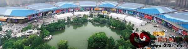 2015第十六届成都国际家具工业展览会