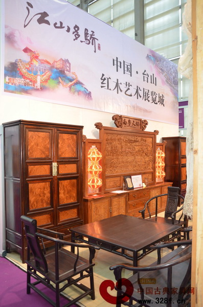 中国·台山红木艺术展览城携红木精品亮点文博会