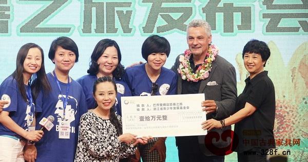 横店集团以巴乔的名义,向向阳花公益基金捐赠了10万元善款