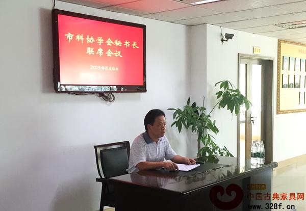 市科协副主席沈小龙出席会议并讲话