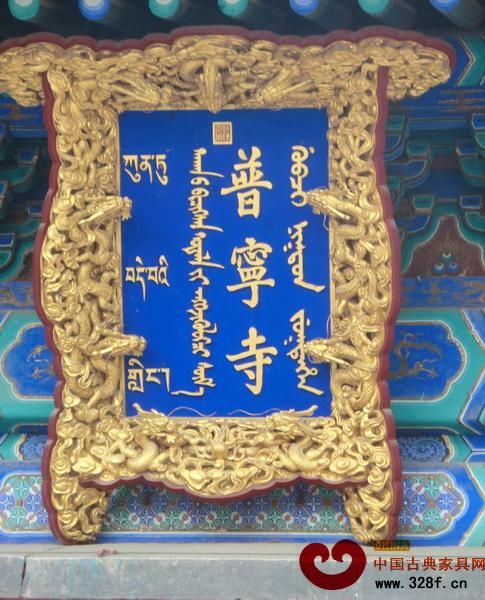 昔时金漆木雕常见于寺庙、祠堂、豪宅