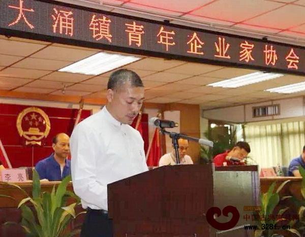 红博城董事长林孟礼当选本届青企会会长,并上台致辞