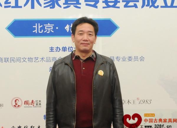 中山集古韵今(大不同)总经理陈新平