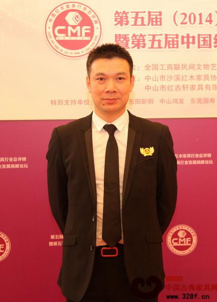 广州永华红木副总经理邱志坤