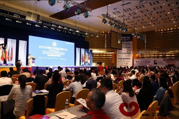 第六届中国红木家具品牌大会在海南博鳌亚洲论坛国际会议中心举行