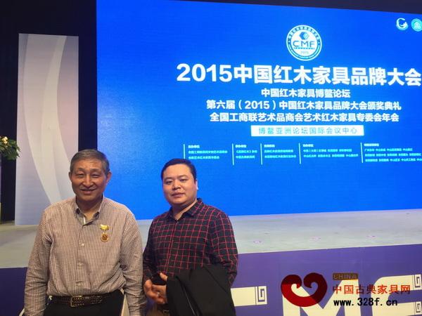 名扬红木董事长杨威(右)与原故宫博物院文保科技部主任曹静楼在博鳌亚洲论坛国际会议中心合影