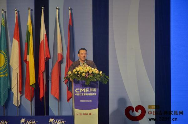 全国工商联第十届副主席宋北杉代表2015中国红木家具品牌大会主办方致辞