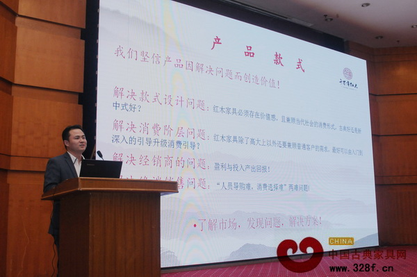 """千百年红木营销总监谢纪征作""""传世酸枝""""、""""富贵花梨""""新品推介"""