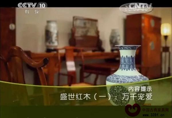 中国首部大型红木文化纪录片《盛世红木》