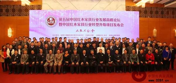 2014年红木总评榜走进了北京人民大会堂