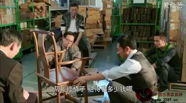 现代剧《北上广不相信眼泪》也有红木家具的身影