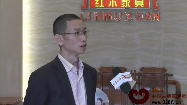 林木轩董事长接受品牌红木、中国古典家具网记者采访