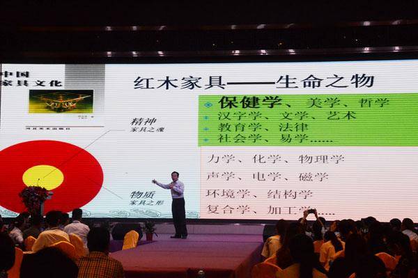 李凯夫院长表示,突出保健功能创新将是今后红木家具产业发展的着眼点