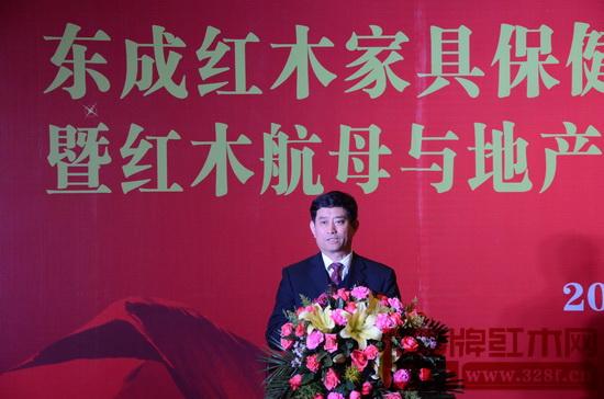 中国家具协会理事长朱长岭发表讲话