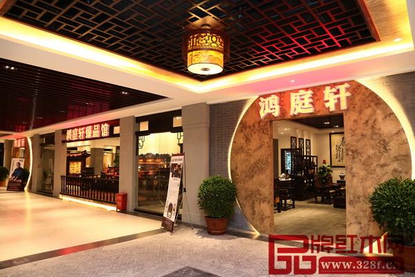 位于中国(大涌)红木文化博览城的鸿庭轩臻品馆将成为陈戴青工艺美术大师工作室的作品展示中心