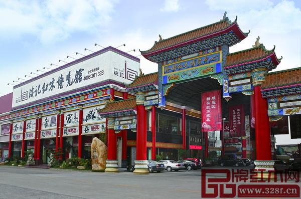 波记红木博览馆位于中山市沙溪镇隆都红木博览中心