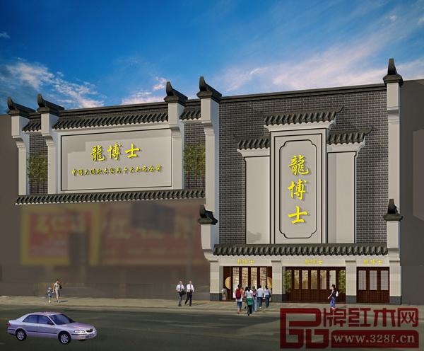龙博士展厅位于中山市大涌镇岐涌路281号