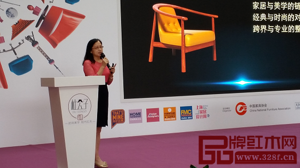 北京国富纵横文化传媒机构CEO、清华大学商业美学博士后宋薇博士解析杜公子的品牌定位与品牌口号