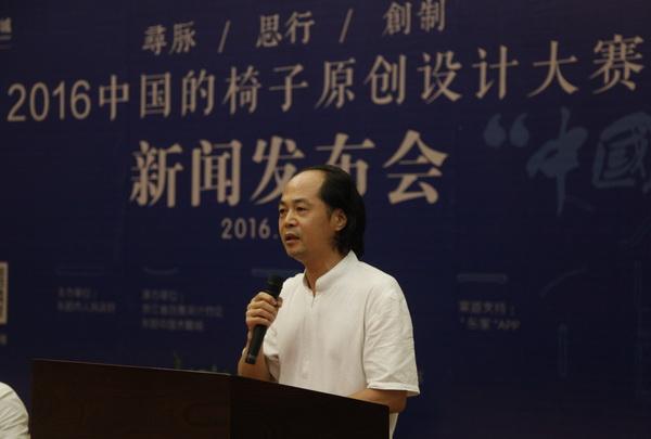 中国木雕艺术大师,东阳市古典红木家具设计研究所