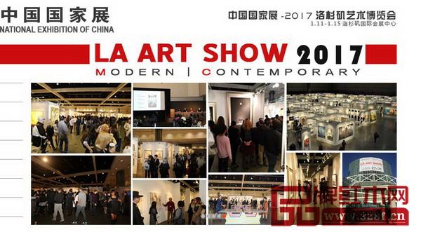 2017年洛杉矶国际艺术博览会中国国家展精彩瞬间回顾