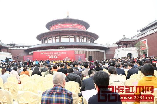 2016年红博会在多个方面创下纪录