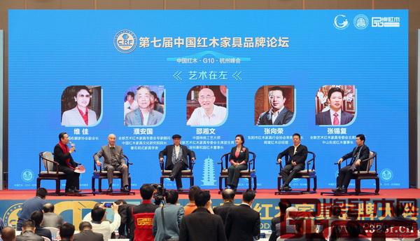 """在第七届中国红木家具品牌论坛上,泰和园董事长邵湘文针对""""艺术红木家具之路应该怎么走""""展开谈论"""