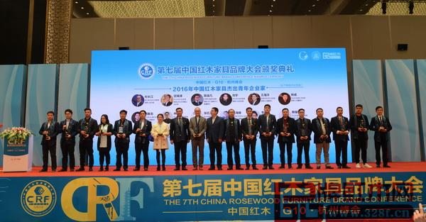 伟明轩董事长张石乃(左五)上台接受颁牌